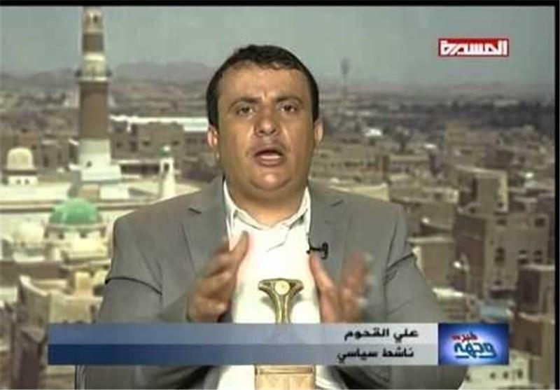 عضو انصارالله: قبل از هرگونه مذاکره باید تجاوز به یمن خاتمه یابد