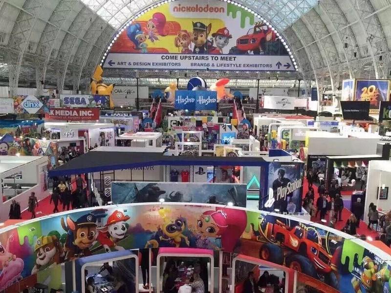 نمایشگاه بین المللی محصولات کودکان, زنان و زایمان شانگهای