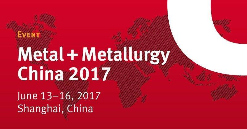 نمایشگاه بین المللی صنعت فلز و متالوژی شهر پکن