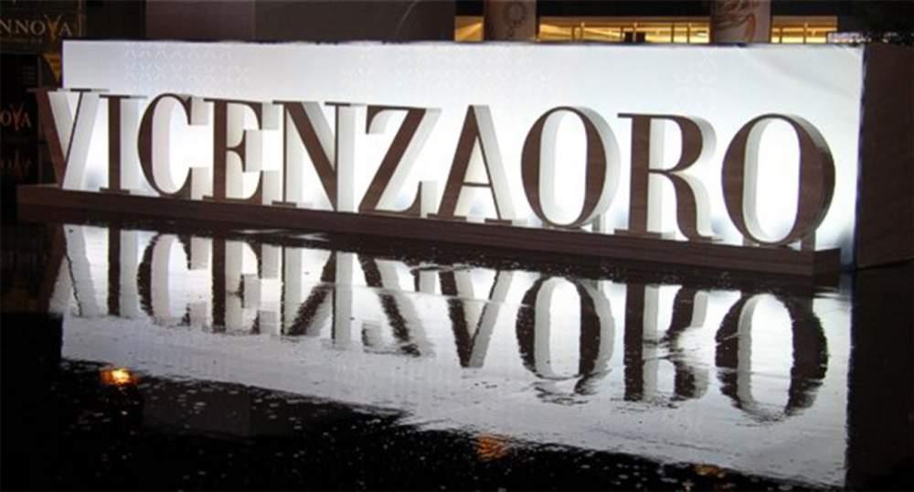 معرفی نمایشگاه جواهرات ویچنزا در ایتالیا