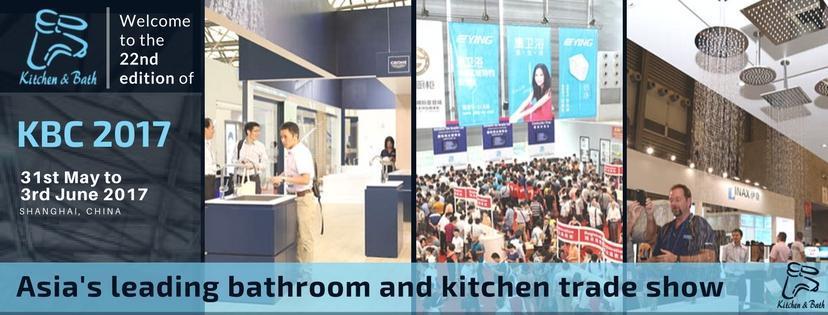 نمایشگاه بین المللی اشپز خانه و حمام شهر شانگهای