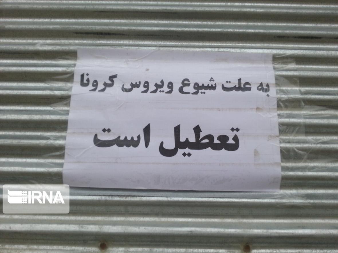 خبرنگاران فرماندار: واحدهای صنفی غیرضروری در دامغان تعطیل می شود