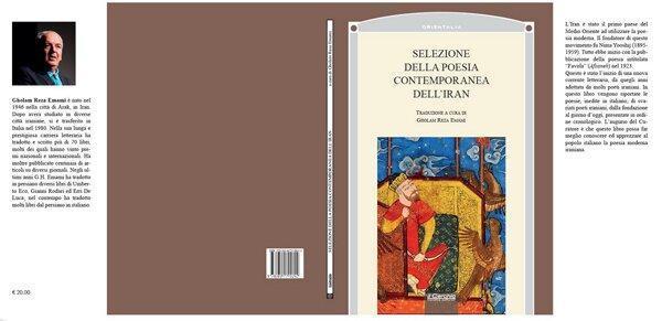 گزیده شعر معاصر ایران در ایتالیا