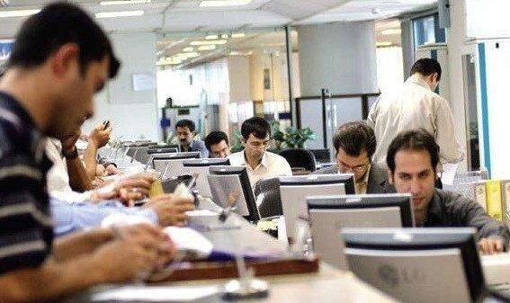 20 درصد کارکنان ادارات در محل کار حضور می یابند