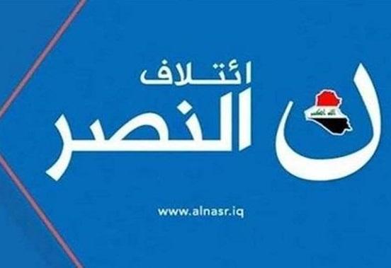 ائتلاف النصر فاش کرد: سهم کرسی های شیعیان در دولت الکاظمی چقدر است؟
