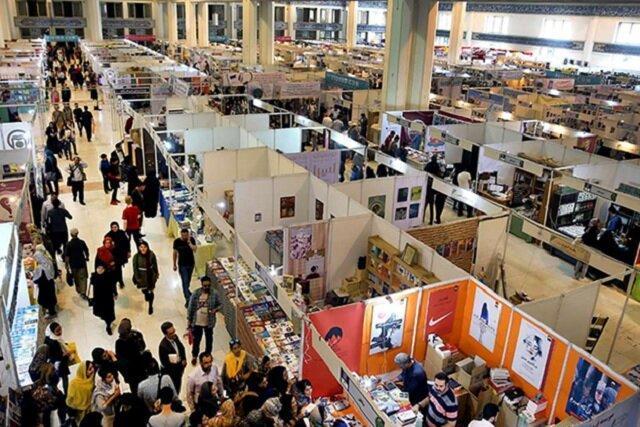 نمایشگاه کتاب تهران 99 یا کتاب وب؟