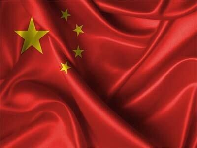 تأسف چین از قطعنامه شورای حکام علیه ایران
