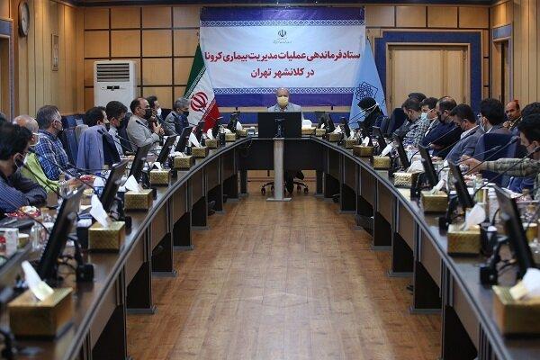 زالی: آمار مراجعه کنندگان به بالاترین رقم رسید ، پیشنهادات رئیس ستاد فرماندهی کرونا برای تهران
