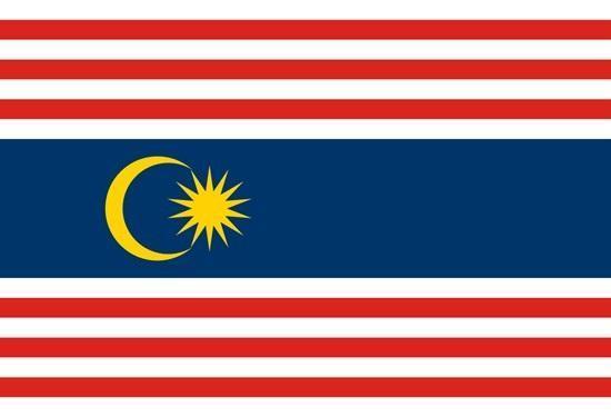 مالزی ورود اتباع آمریکا و انگلیس را ممنوع نمود