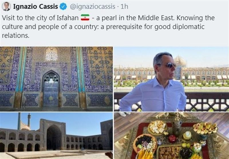 توئیت وزیر خارجه سوئیس از اصفهان: از مروارید خاورمیانه بازدید کردم