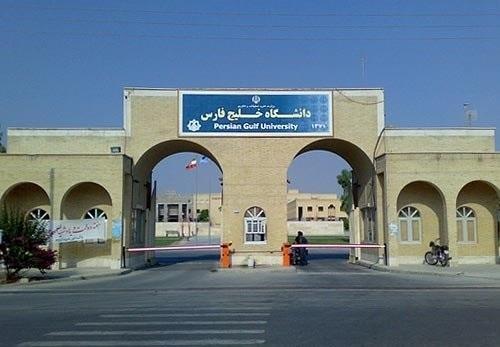 پیشگامی دانشگاه خلیج فارس در عرصه پژوهش و فناوری ، از تجاری سازی فناوری تا تولید زخم پوش الکتروریسی شده