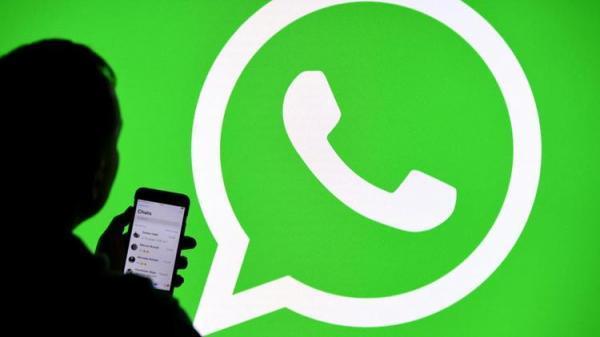 چت ها و تصاویر ارسال شده در واتس اپ خوانده می شود؟