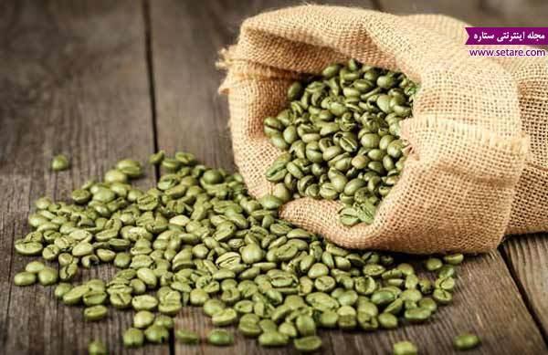 آموزش دم کردن قهوه سبز (دمنوش قهوه سبز)