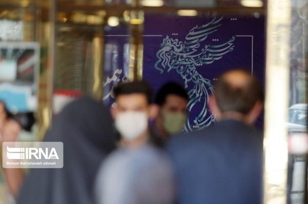 خبرنگاران جزئیات مراسم اختتامیه سی ونهمین جشنواره فجر اعلام شد