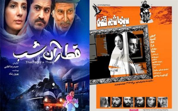قطار آن شب و سینما شهر قصه در جشنواره بین المللی دهلی نو