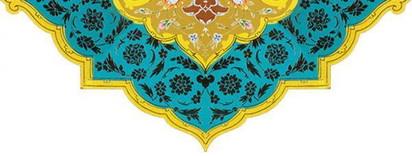 غزل شماره 261 حافظ: درآ که در دل خسته توان درآید باز