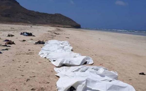 خبرنگاران واژگونی قایق مهاجران در سواحل جیبوتی 34 کشته برجای گذاشت