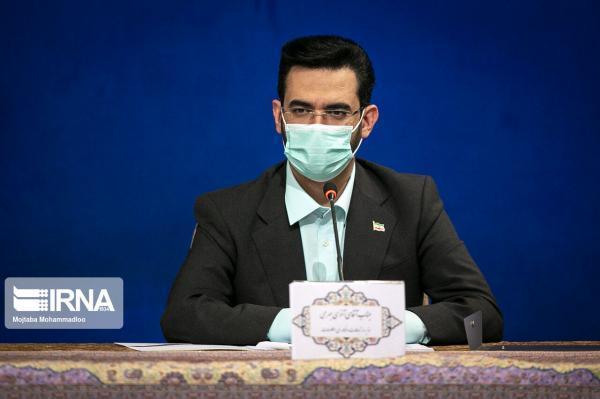 واکنش آذری جهرمی به ادعای بودجه پنهانی در وزارت ارتباطات