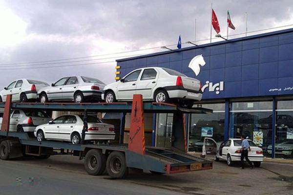 شروع فروش فوق العاده 4 محصول ایران خودرو با قیمت های جدید