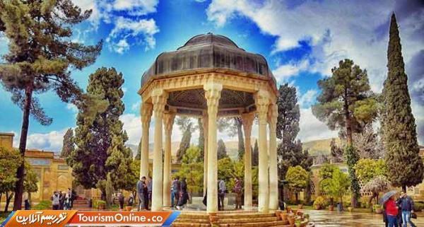 هزینه چهار روز سفر به مشهد،شیراز،کیش و چابهار چقدر می گردد؟