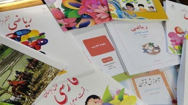 توزیع کتاب های درسی در فارس شروع شد